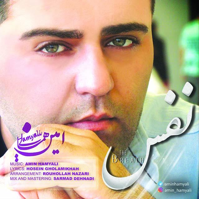 http://dl.rasanejavan.com/RadioJavan%201396/Azar%2096/05/n/Amin%20Hamyali%20-%20Nafas.jpg