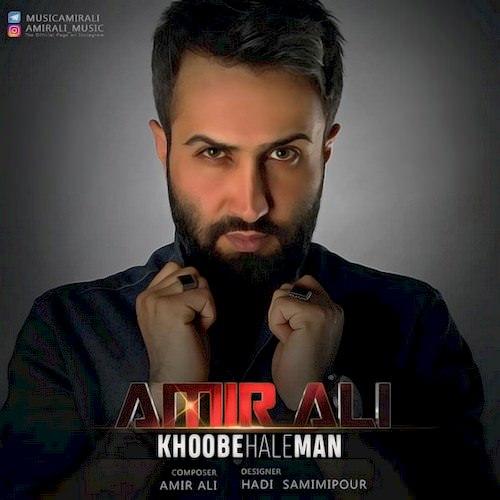 http://dl.rasanejavan.com/RadioJavan%201396/Azar%2096/07/Amir-Ali-Khoobe-Hale-Man.jpg