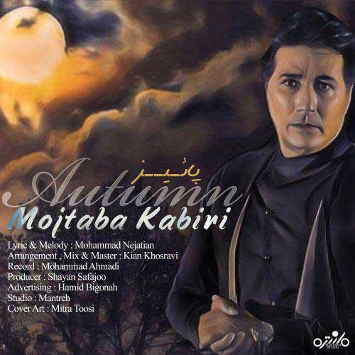 http://dl.rasanejavan.com/RadioJavan%201396/Azar%2096/09/Mojtaba-Kabiri-Paeiz.jpg