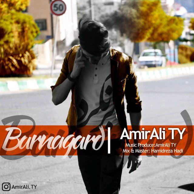 http://dl.rasanejavan.com/RadioJavan%201396/Azar%2096/09/ty.jpg