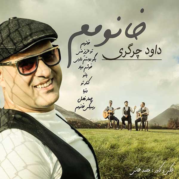 http://dl.rasanejavan.com/RadioJavan%201396/Azar%2096/21/Davood-Chargari---Khanoomam.jpg
