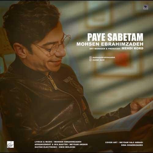 http://dl.rasanejavan.com/RadioJavan%201396/Azar%2096/22/Mohsen-Ebrahimzadeh-Paye-Sabetam.jpg