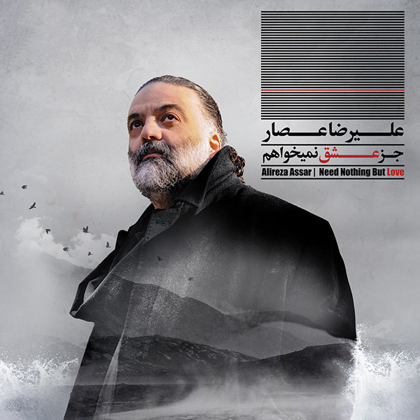 http://dl.rasanejavan.com/RadioJavan%201396/Azar%2096/29/Assar.jpg
