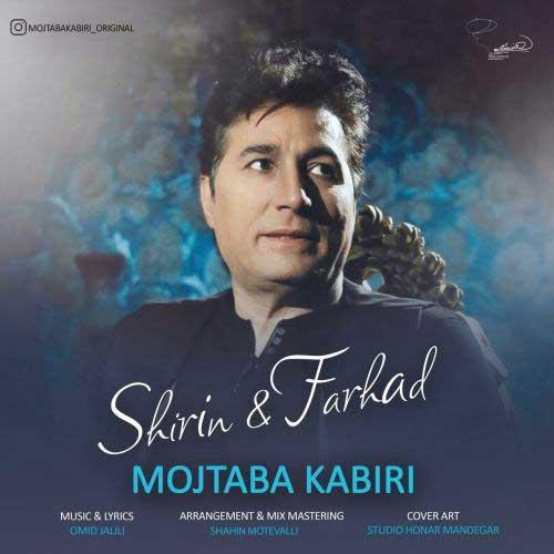 http://dl.rasanejavan.com/RadioJavan%201396/Dey%2096/02/Mojtaba-Kabiri-Shirin-Farhad.jpg