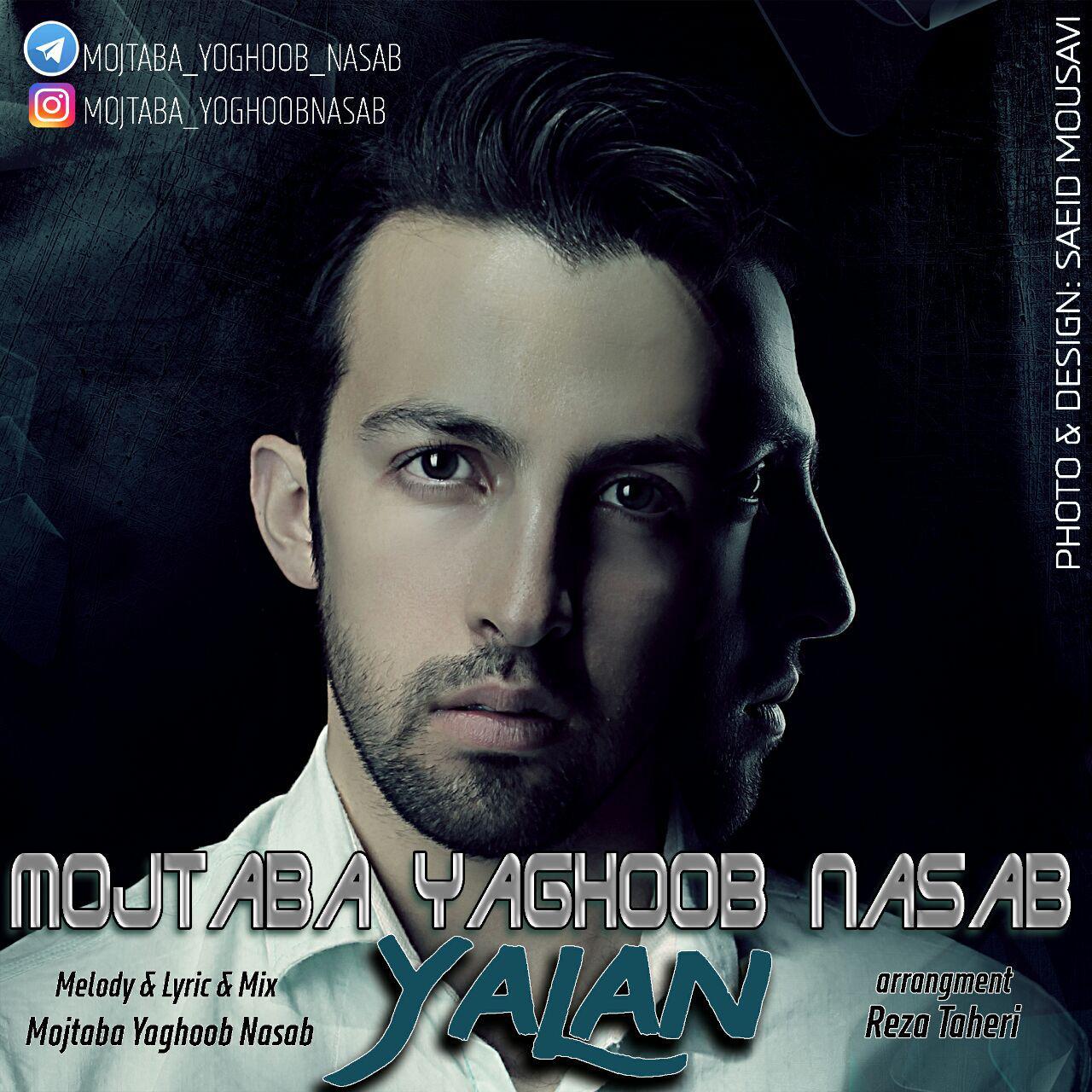 http://dl.rasanejavan.com/RadioJavan%201396/Dey%2096/07/mojtaba.jpg