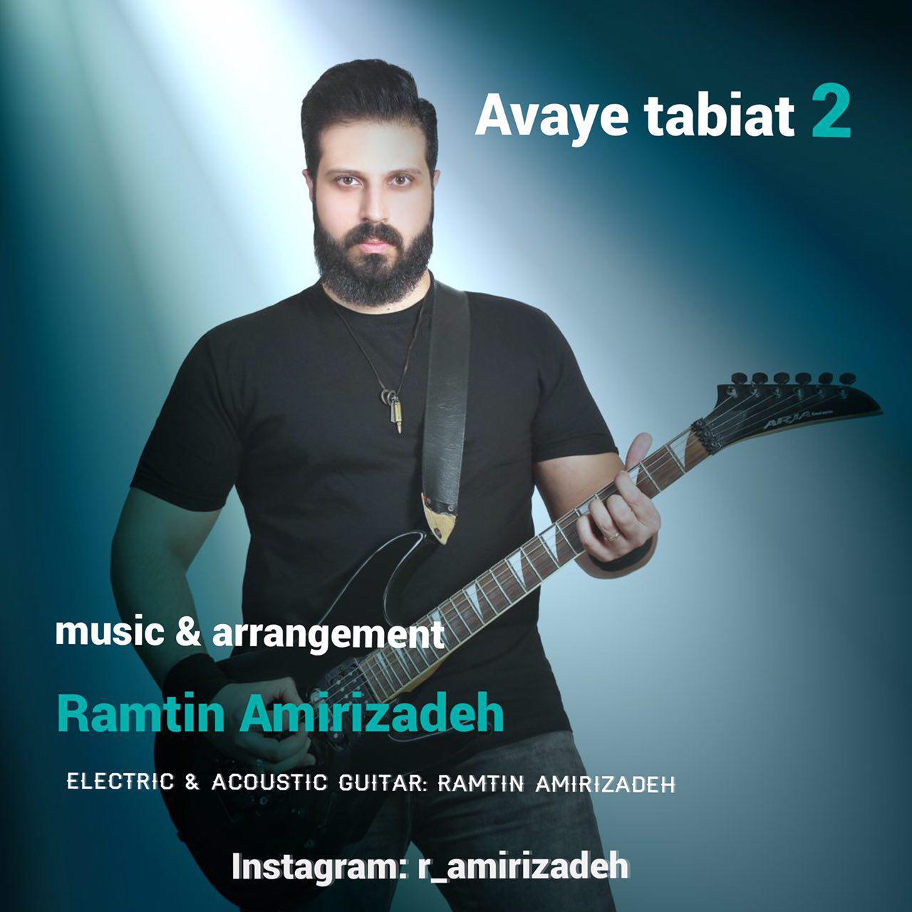 http://dl.rasanejavan.com/RadioJavan%201396/Dey%2096/08/Avaye%20tabiat%202-Ramtin%20Amirizadeh.jpg