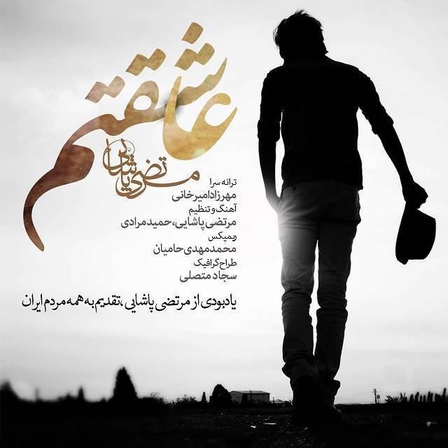 http://dl.rasanejavan.com/RadioJavan%201396/Dey%2096/18/Morteza.jpg