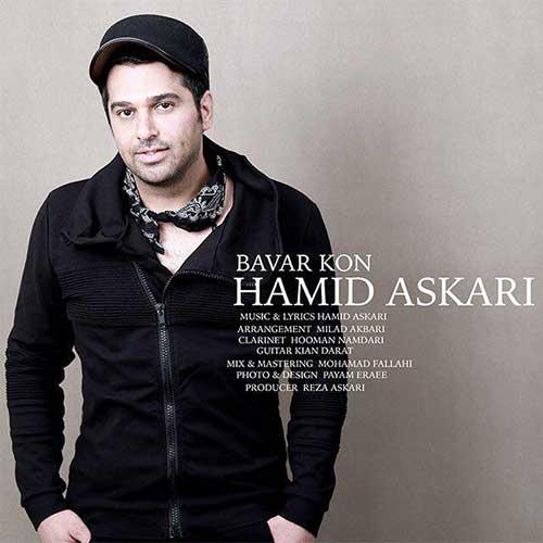 http://dl.rasanejavan.com/RadioJavan%201396/Dey%2096/23/Hamid-Askari-Bavar-Kon.jpg