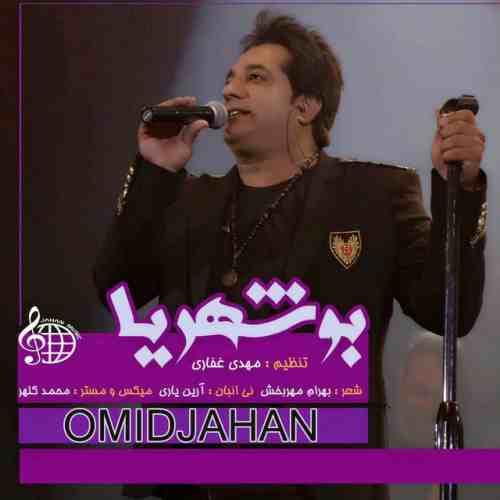 http://dl.rasanejavan.com/RadioJavan%201396/Khordad%2096/01/1495488458.jpg