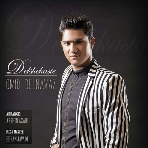 http://dl.rasanejavan.com/RadioJavan%201396/Khordad%2096/01/omid-Delnavaz.jpg