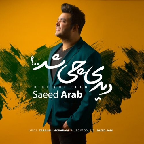 http://dl.rasanejavan.com/RadioJavan%201396/Khordad%2096/01/photo_2017-05-22_17-59-28-500x500.jpg