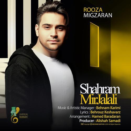 http://dl.rasanejavan.com/RadioJavan%201396/Khordad%2096/02/1495562647.jpg