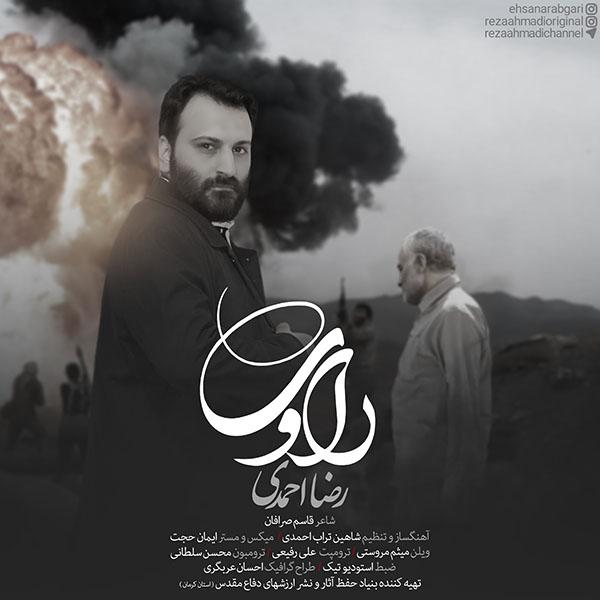 http://dl.rasanejavan.com/RadioJavan%201396/Khordad%2096/02/Reza%20Ahmadi%20-%20Ravi.jpg