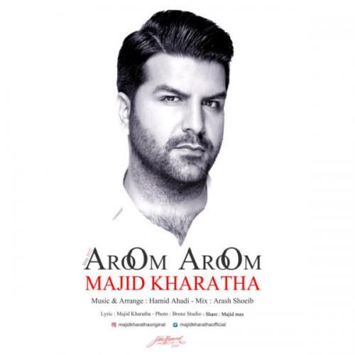 http://dl.rasanejavan.com/RadioJavan%201396/Khordad%2096/03/1495652450.jpg