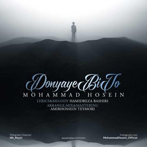 http://dl.rasanejavan.com/RadioJavan%201396/Khordad%2096/04/MOHAMMAD-HOSSEIN.jpg