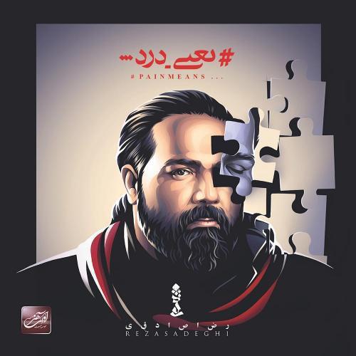 http://dl.rasanejavan.com/RadioJavan%201396/Khordad%2096/04/photo_2017-05-25_18-29-53.jpg