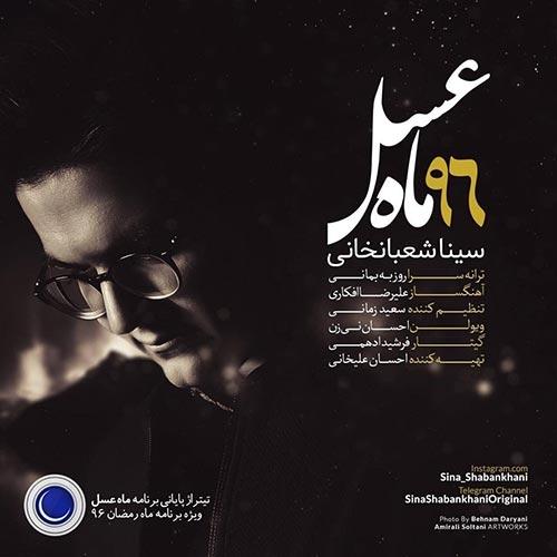 http://dl.rasanejavan.com/RadioJavan%201396/Khordad%2096/05/64564.jpg