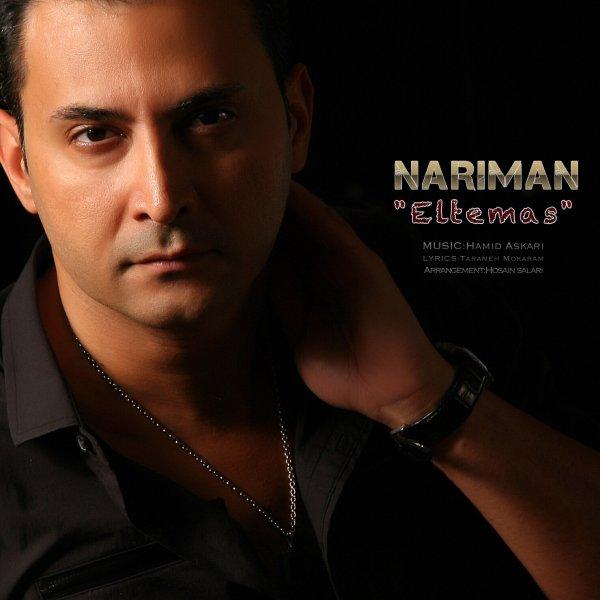 http://dl.rasanejavan.com/RadioJavan%201396/Khordad%2096/05/Nari.jpg