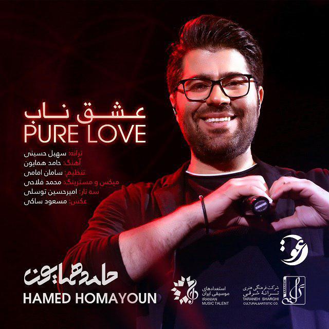 http://dl.rasanejavan.com/RadioJavan%201396/Khordad%2096/05/hamed.jpg