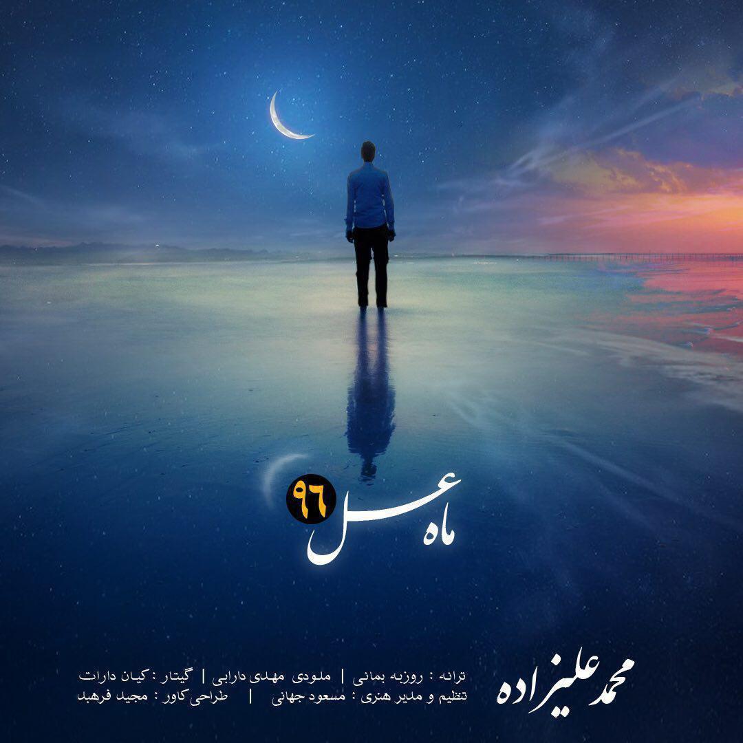 http://dl.rasanejavan.com/RadioJavan%201396/Khordad%2096/05/mAH.jpg
