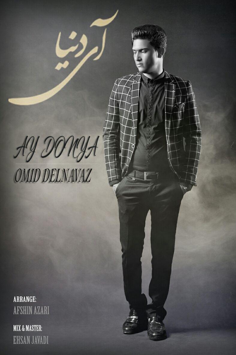 http://dl.rasanejavan.com/RadioJavan%201396/Khordad%2096/05/omid.jpg