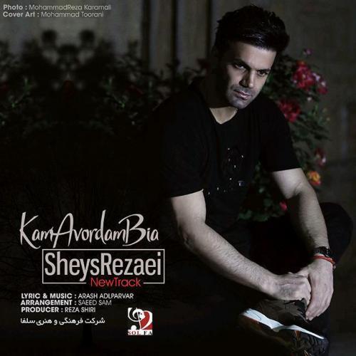 http://dl.rasanejavan.com/RadioJavan%201396/Khordad%2096/08/new/1496085812.jpg