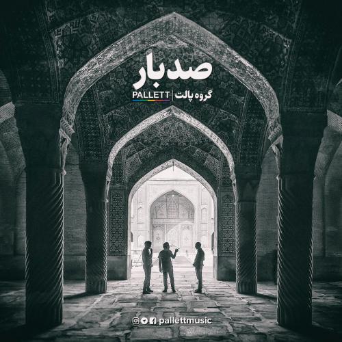 http://dl.rasanejavan.com/RadioJavan%201396/Khordad%2096/08/new/1496093220.jpg