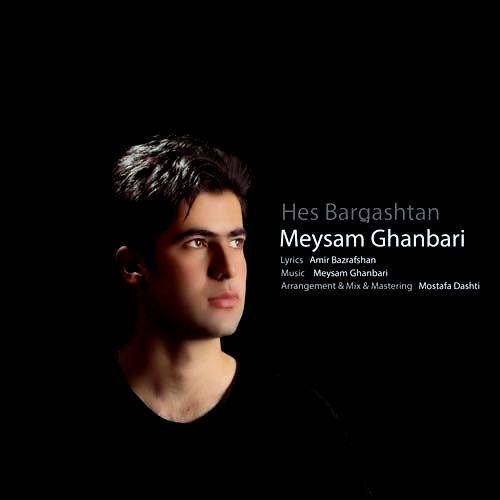 http://dl.rasanejavan.com/RadioJavan%201396/Khordad%2096/08/new/Meysam.jpg