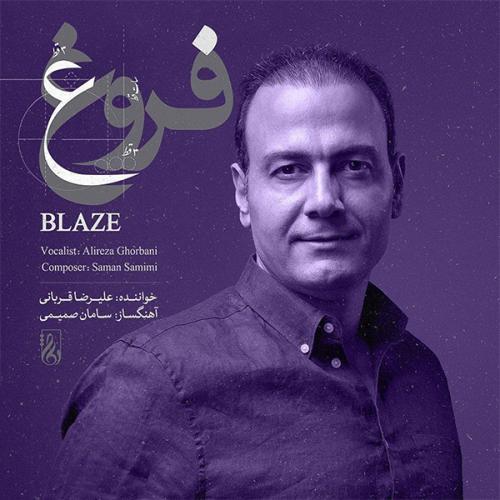 http://dl.rasanejavan.com/RadioJavan%201396/Khordad%2096/10/1496227389.jpg