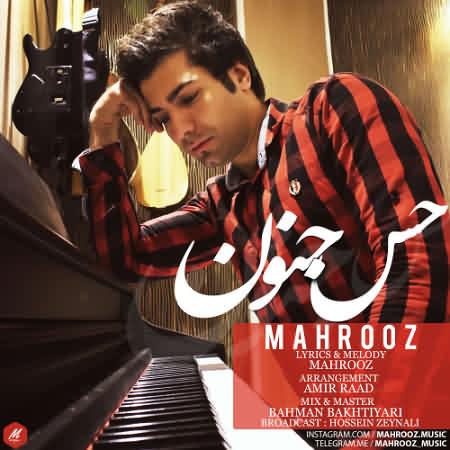 http://dl.rasanejavan.com/RadioJavan%201396/Khordad%2096/18/Mahrooz-Hesse-Jonoon.jpg