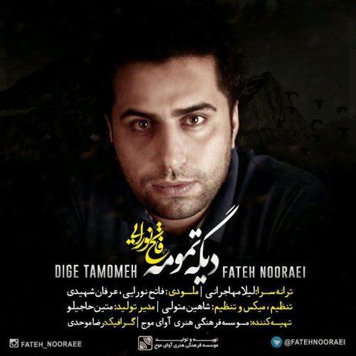 http://dl.rasanejavan.com/RadioJavan%201396/Khordad%2096/18/photo_2017-06-08_21-56-28-500x500.jpg
