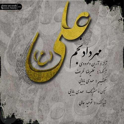 http://dl.rasanejavan.com/RadioJavan%201396/Khordad%2096/24/mehrdad-najm11.jpg