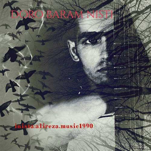 http://dl.rasanejavan.com/RadioJavan%201396/Khordad%2096/29/Alireza.jpg
