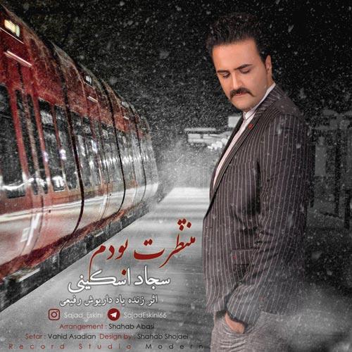 http://dl.rasanejavan.com/RadioJavan%201396/Khordad%2096/29/s/sajad.jpg