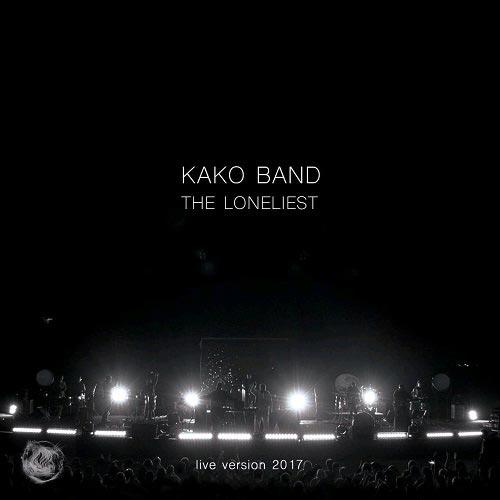 http://dl.rasanejavan.com/RadioJavan%201396/Khordad%2096/30/Kako-Band-The-Loneliest-Live.jpg