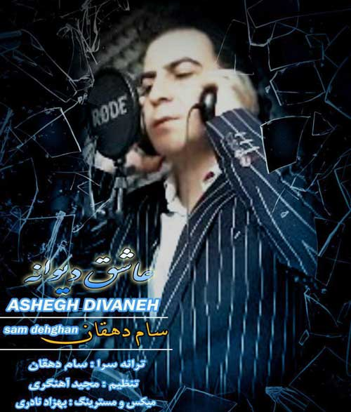 http://dl.rasanejavan.com/RadioJavan%201396/Khordad%2096/31/saam.jpg