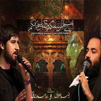 http://dl.rasanejavan.com/RadioJavan%201396/Mehr%2096/07/Hamed.jpg