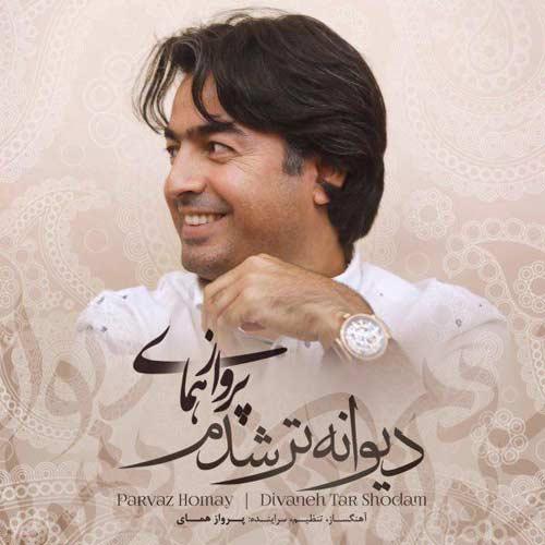 http://dl.rasanejavan.com/RadioJavan%201396/Mehr%2096/19/Parvaz.jpg