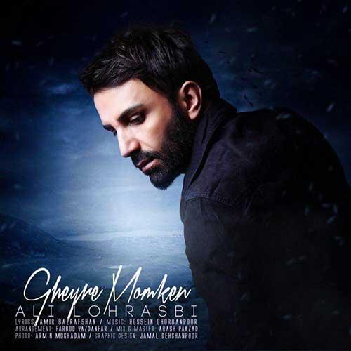 http://dl.rasanejavan.com/RadioJavan%201396/Mehr%2096/22/Ali-Lohrasbi-Gheyre-Momken-1.jpg