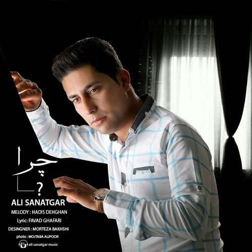 http://dl.rasanejavan.com/RadioJavan%201396/Mordad%2096/03/ali-sanatgar.jpg