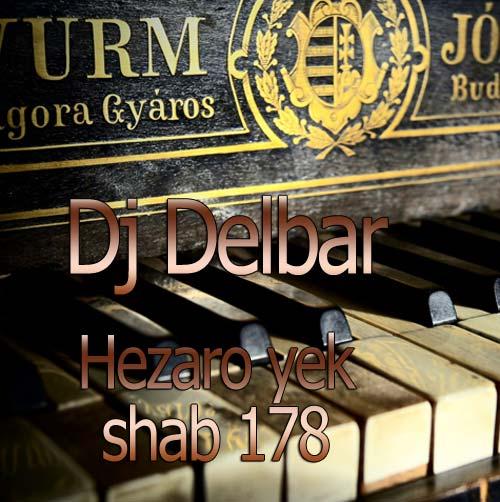 http://dl.rasanejavan.com/RadioJavan%201396/Mordad%2096/05/old_piano_2-wallpaper-1920x1200.jpg