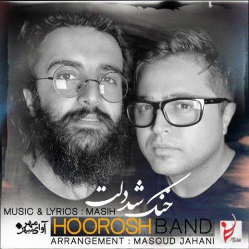 http://dl.rasanejavan.com/RadioJavan%201396/Mordad%2096/12/Hoorosh-Band-Khonak-Shod-Delet.jpg