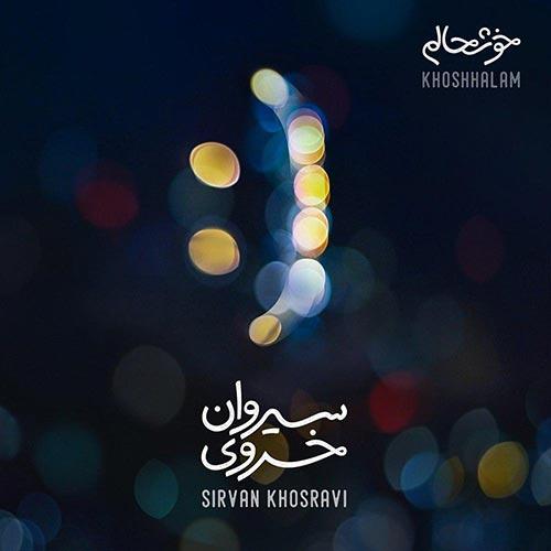 http://dl.rasanejavan.com/RadioJavan%201396/Mordad%2096/22/Sirvan-Khosravi-Khoshhalam.jpg