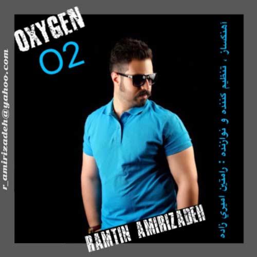 http://dl.rasanejavan.com/RadioJavan%201396/Shahrivar%2096/05/COVER.jpg