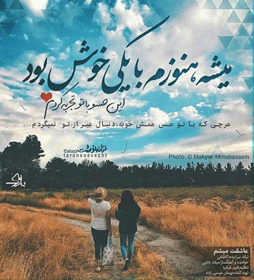 http://dl.rasanejavan.com/RadioJavan%201396/Shahrivar%2096/05/Milad-Babaei-Gosal.jpg