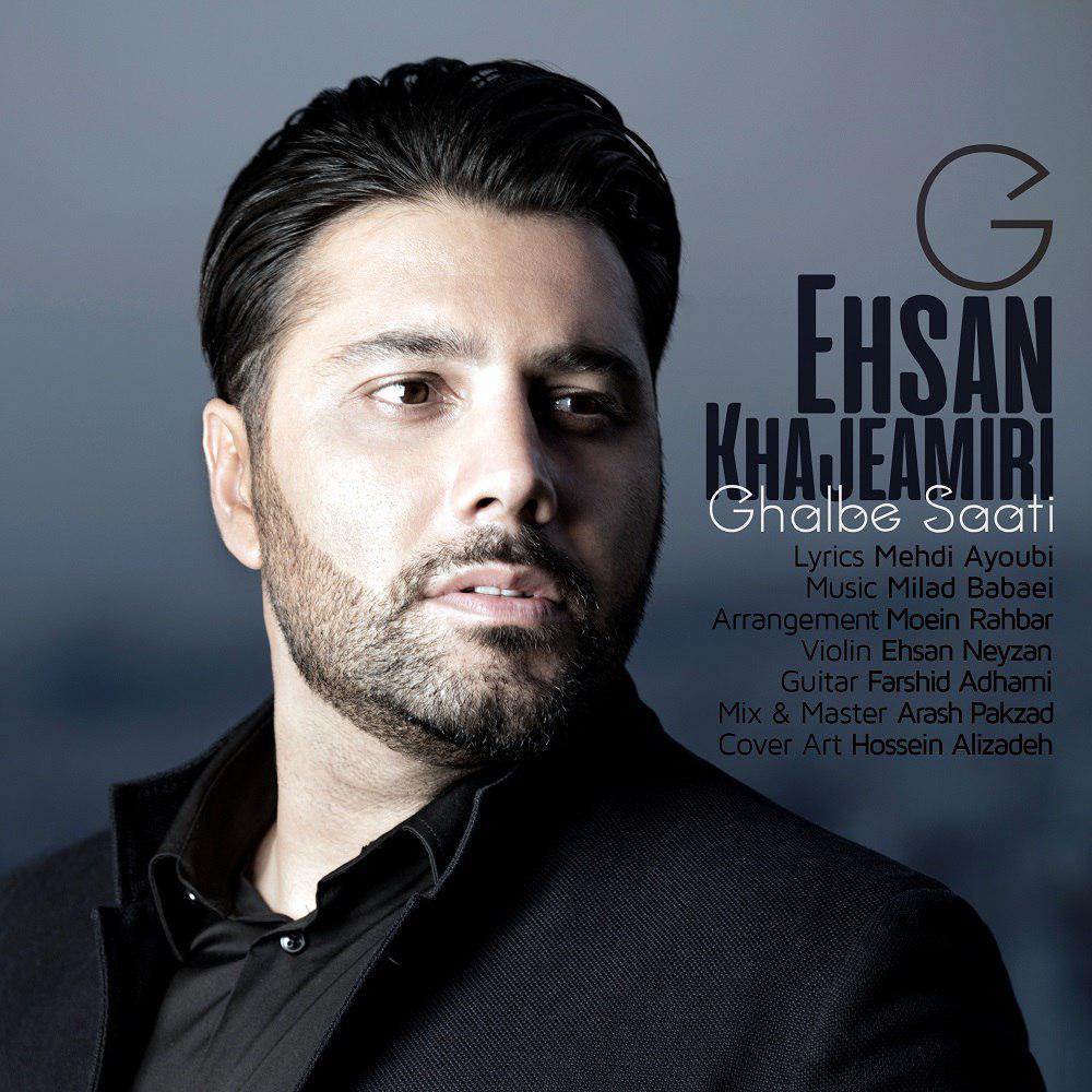 http://dl.rasanejavan.com/RadioJavan%201396/Tir/01/Ehsan.jpg