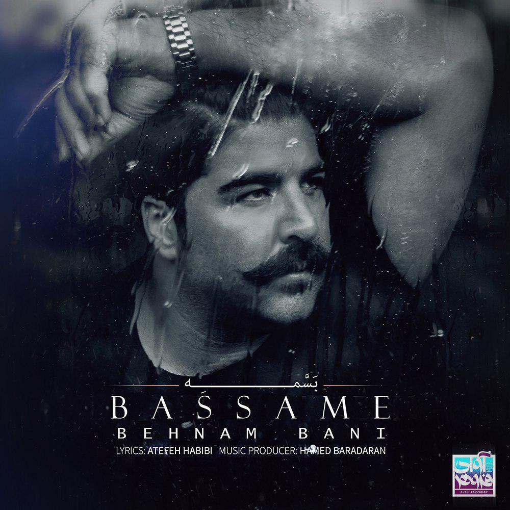 http://dl.rasanejavan.com/RadioJavan%201396/Tir/06/Behnam.jpg