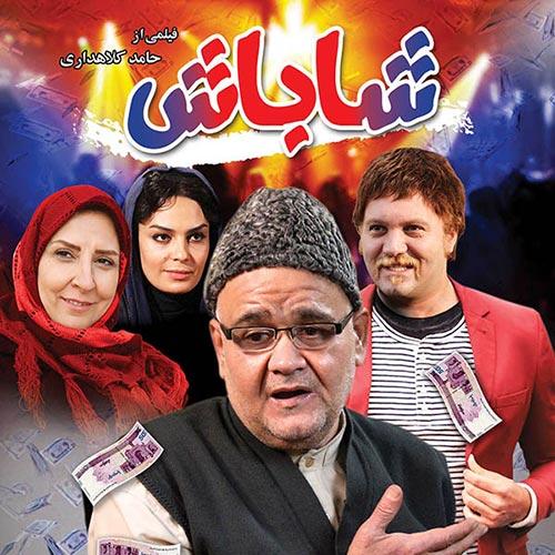 http://dl.rasanejavan.com/RadioJavan%201396/Tir/23/534665.jpg