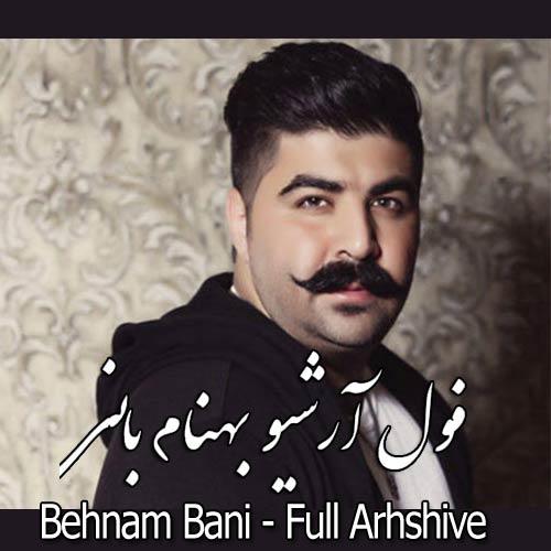 http://dl.rasanejavan.com/RadioJavan%201396/Tir/26/behnam.jpg