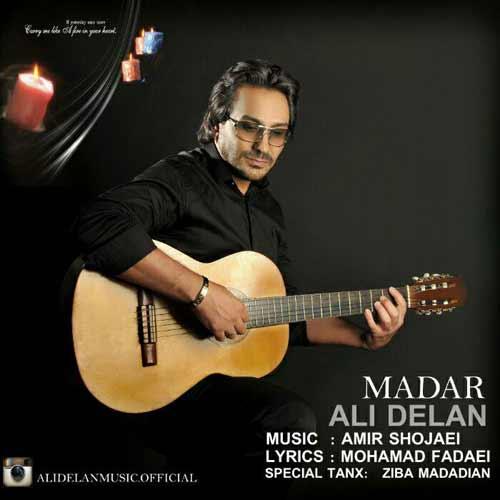 http://dl.rasanejavan.com/RadioJavan%201396/Tir/30/MADAR.jpg